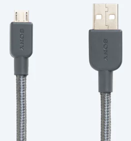 Premium USB-A to Micro USB charging cable